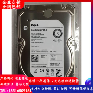 全新DELL ST3000NM0023 3T 3TB 3.5寸 7.2K SAS 055H49服务器硬盘