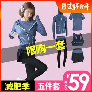 运动套装女健身房跑步性感专业气质仙气休闲潮牌时尚秋冬款瑜伽服