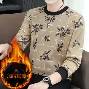 加绒毛衣男装冬季毛线衣韩版潮流打底衫加厚保暖上衣服男士针织衫