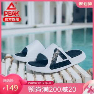 匹克态极拖鞋男女情侣鞋休闲凉拖鞋运动拖鞋沙滩潮流舒适家居拖鞋