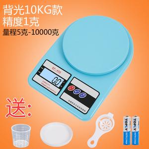 小秤蛋糕称小学生家用厨房秤精密计数烘焙电子称迷你天平台式秤。