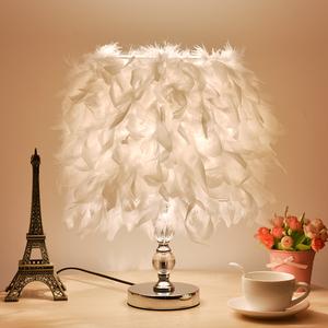 羽毛台灯卧室床头灯ins少女网红小夜灯北欧温馨浪漫创意装饰灯饰