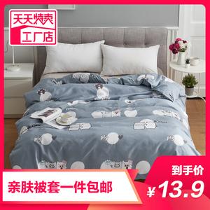 被套单件学生宿舍单人1.0米1.2米1.8米2米床加大双人卧室被罩