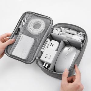 SanCore数据线数码收纳包笔记本充电器硬壳盒鼠标移动电源硬盘平板保护套大容量多功能电子产品配件便携袋