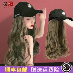 棒球帽子女韩版潮百搭假发帽子一体女夏天时尚长卷发小雏菊鸭舌帽