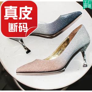 婚宴女人公主单鞋尖头渐变色闪粉高跟浅口低帮鞋子春秋SS91111097