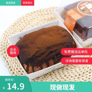網紅零食脹脹包臟臟包創意正品爆漿張張包同款小面包手工臟包包巧