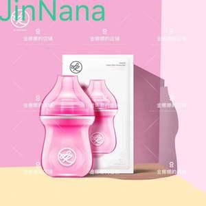 金娜娜家韩国普若丝芙胶原蛋白小奶瓶面膜补水保湿提亮紧致孕妇用