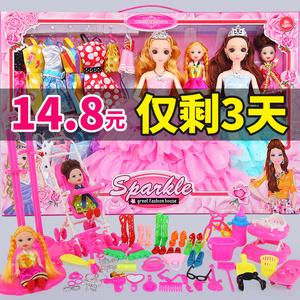 馨蕾芭比特大洋娃娃套裝禮盒婚紗女孩子別墅城堡兒童玩具公主禮物