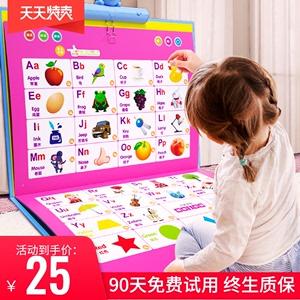 点读机小孩早教有声书宝宝启蒙幼儿有声读物早教机儿童早教学习机
