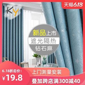 韩式田园小碎花简约清新遮光布艺客厅落地窗卧室飘窗定制窗帘成品