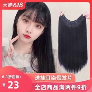 假发女长发接发片U型一片式无痕接发假发片长直发仿真隐形直发片