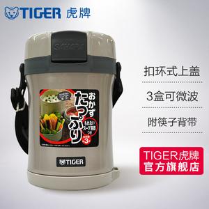 tiger虎牌304不锈钢保温提锅便当盒饭菜LWU-A17C正品男女学生饭盒