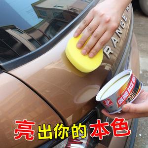 汽车蜡车用抛光蜡养护上光打蜡车漆保护神器白色专用划痕修复深度