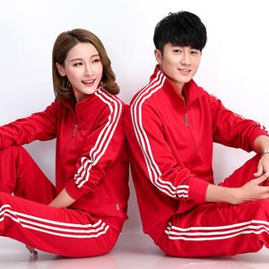 奥米达红色运动服套装男佳木斯广场舞女条纹健身跑步情侣装春秋季
