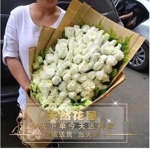 宜昌鲜花店夷陵区配送花护士节99朵白玫瑰鲜花束礼盒生日同城速递