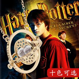 欧美影视哈利波特系列 时间转换器旋转沙漏项链男女百搭吊坠衣饰