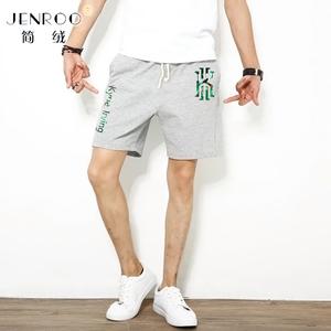 凯里欧文运动短裤男士篮球迷彩卫裤休闲裤五分裤夏松紧腰系带短裤