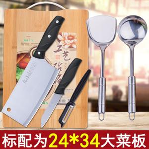 切菜板实木家用抗菌竹厨房耐用菜刀菜板套装案板全套刀具厨具组合