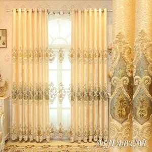 定制简约欧式豪华提花刺绣花窗帘成品客厅卧室奢华遮光布落地纱帘