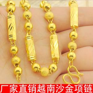 越南沙金项链男士日韩新款镀黄金链子不掉色个性时尚圆珠链潮饰品