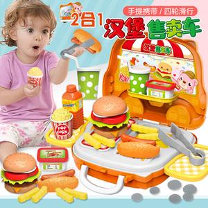 儿童过家家厨房玩具男女孩煮饭做饭厨具餐具汉堡糖果烧烤售卖车