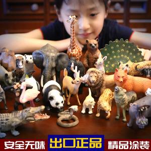 儿童实心仿真野生动物园玩具模型世界森林套装狮子老虎大象长颈鹿