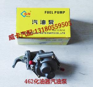 老长安五菱松花江昌河佳宝462化油器面包车汽油泵 机械汽油泵正品