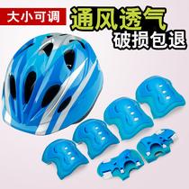 轮滑装备全套儿童防护套装溜冰鞋平衡车护具护膝防摔保护运动头盔