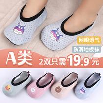 宝宝地板袜春秋季透气防滑软底小童女童儿童室内鞋袜婴儿学步袜子