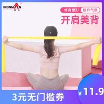 加厚女瑜伽拉力带健身弹力带男士训练阻力带拉伸运动翘臀弹力带