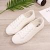 2021新款文艺范百搭韩版女鞋轻便小白鞋白色低帮帆布鞋超柔软舒适