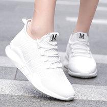 白色跳舞鞋软底鬼步舞鞋厚底增高女运动鞋跑步鞋健身鞋广场舞蹈鞋
