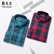 惠雅戈尔长袖衬衫秋季新款男士水洗休闲弹力修身格子衬衣9755