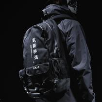 武装押运双肩包男士大容量个性机能风机车背包时尚潮流大学生书包