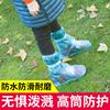 鞋套成人儿童脚套防滑耐磨防雨便携男女通用旅游非一次性搭配雨衣