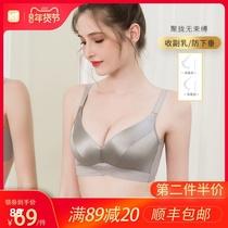 内衣女无钢圈套装聚拢小胸显大收副乳薄款防下垂调整型上托文胸罩