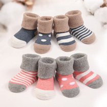 4双婴儿袜子秋冬纯棉袜毛圈加厚加绒宝宝袜子地板袜儿童中筒袜子