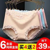 6条 女士内裤女纯棉中腰棉质面料收腹蕾丝三角裤少女底裤大码全棉