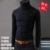 秋冬季纯棉修身高领长袖T恤男大码弹力纯色加绒打底衫潮青年秋衣