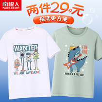 南极人儿童t恤男童纯棉短袖体恤洋气中大童半袖男孩夏装2020新款