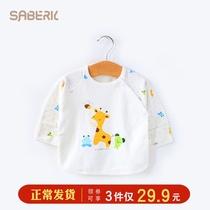 小贝壳新生儿半背和尚服0-3个月宝宝上衣服初生婴儿秋衣春秋冬季
