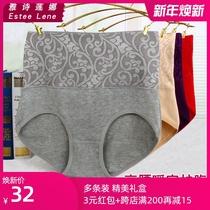 高腰大码女士纯棉全棉质面料中老年人中年妈妈内裤胖mm中腰莫代尔
