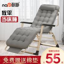 耐朴折叠躺椅午休午睡椅子办公室靠背床椅阳台家用懒人便携沙滩椅