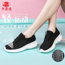 牛霸道舞鞋软底舒适舞蹈鞋广场舞鞋平底女跑步鞋运动现代舞鞋2021
