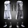 双面篮球服套装男团购定制大学生比赛训练队服印字球服运动篮球衣