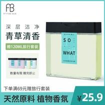 AB本来态度天然原料洗护系列沐浴露洗发水护发素身体乳持久留香