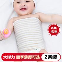 宝宝护肚围纯棉肚兜新生婴儿护肚脐带裹腹夏季薄款护肚子神器四季