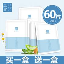 2盒|卸妆湿巾一次性温和无刺激卸妆用脸部单片装便携独立包装正品