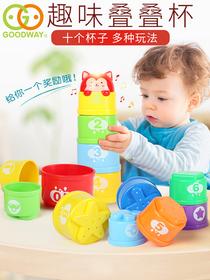 谷雨婴儿早教彩虹大号加厚叠叠杯1-3岁儿童声光叠叠乐套圈玩沙桶